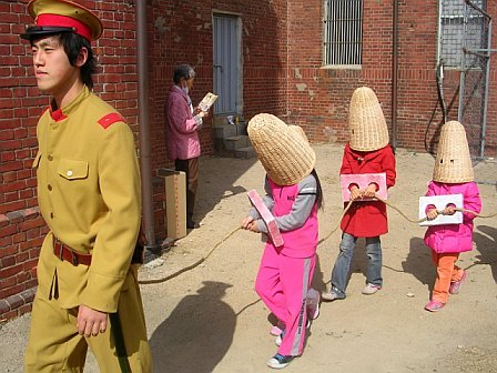 North Korean Coneheads