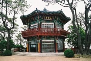 Dongbaek Island Park Pagoda