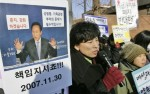 South Korea Koreas Reconciliation