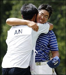 An Byung Hun with Dad