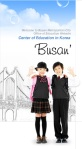 busan education